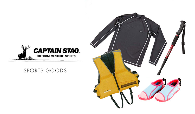 CAPTAIN STAG -SPORTS GOODS & FEEL BOSCO -