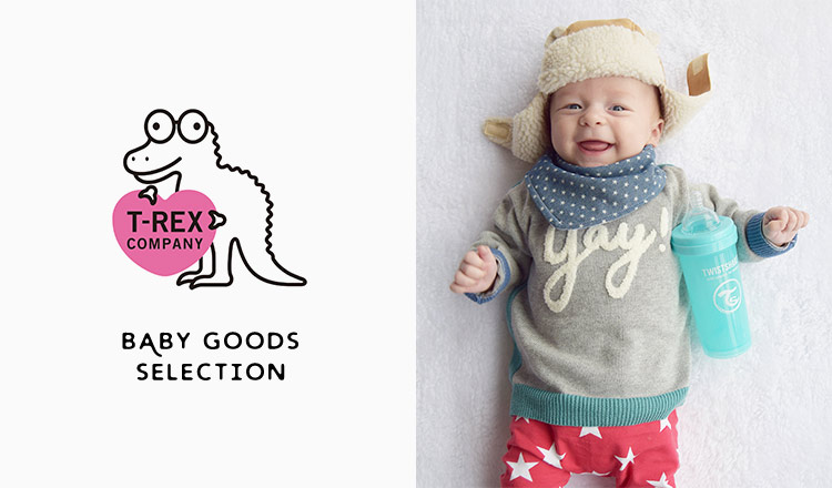 BABY GOODS SELECTION by T-REX