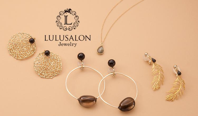 LULUSALON