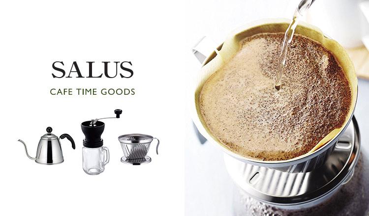 SALUS COFFEE & TEA TIME GOODS