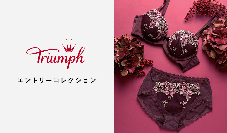 Triumph-エントリーコレクション-
