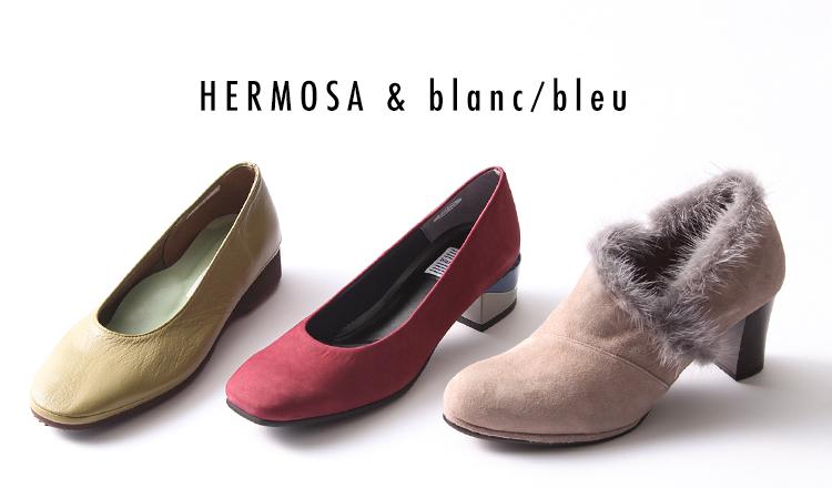 HERMOSA & blanc/bleu