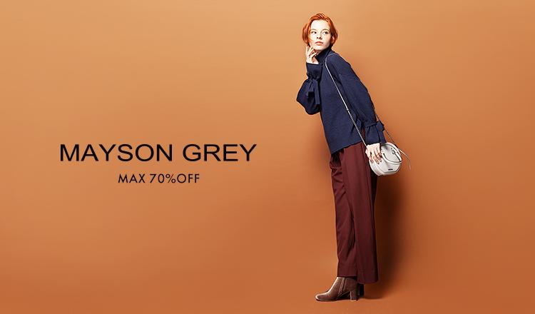 MAYSON GREY -MAX70%OFF-