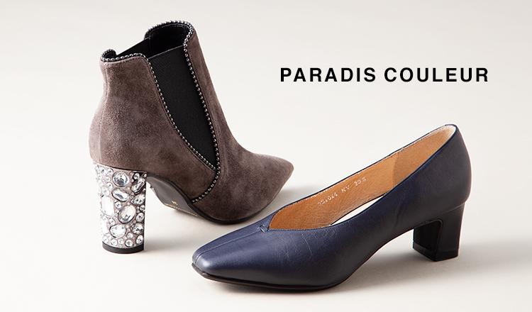 PARADIS COULEUR(パラディクルール)