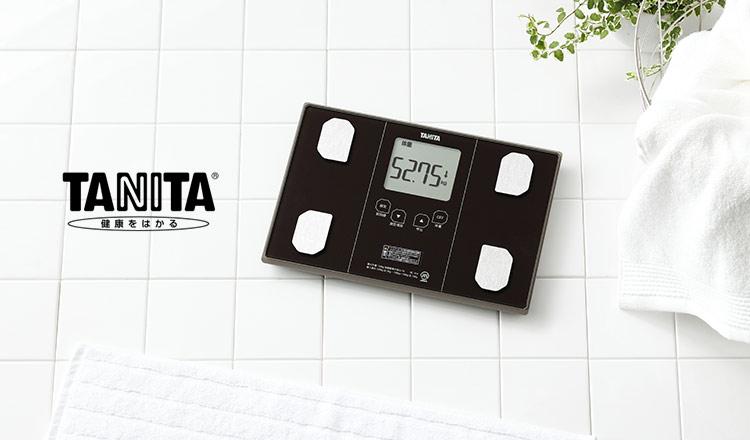 健康をはかる TANITA