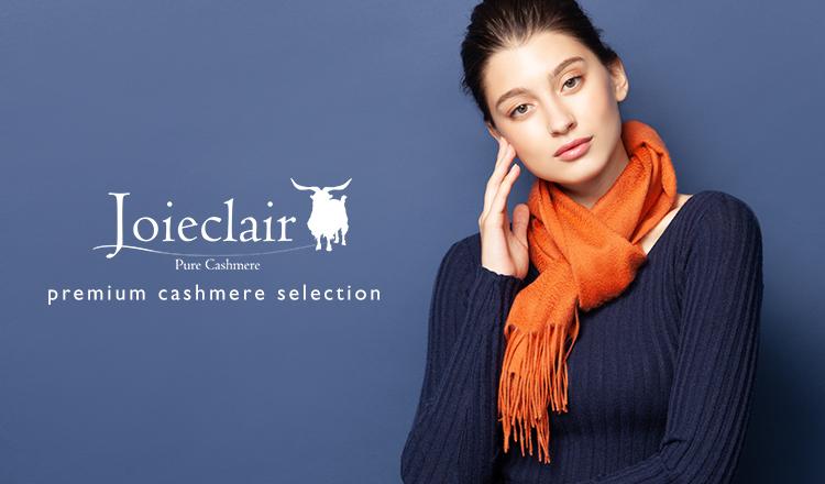 Joieclair-premium cashmere selection-