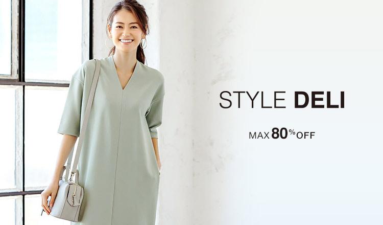 STYLE DELI -MAX80%OFF-