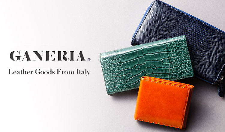 GANERIA : Leather Goods From Italy