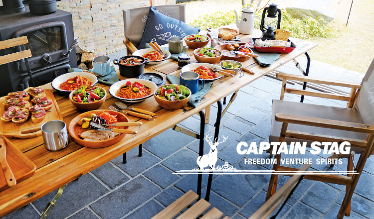 CAPTAIN STAG  OUTDOOR & CAMP