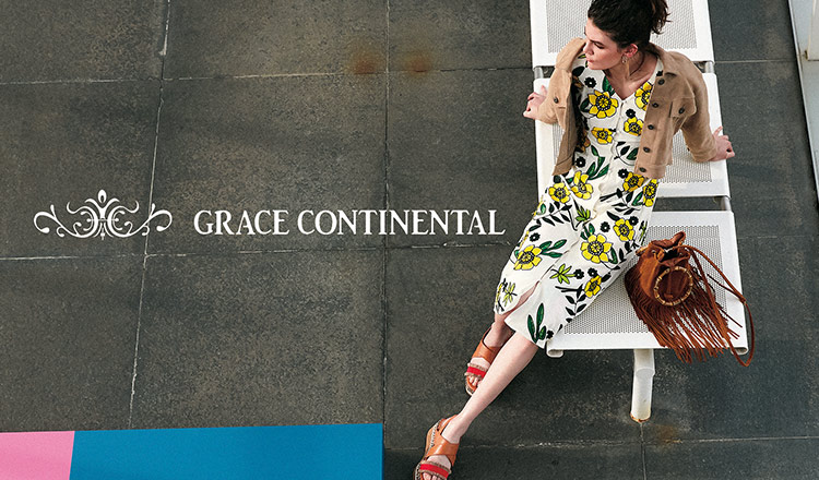 GRACE CONTINENTAL(再販セール)