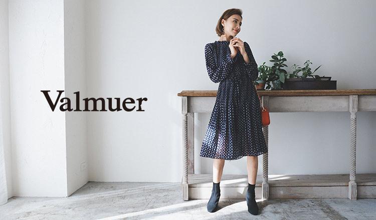 VALMUER(ヴェルムーア)