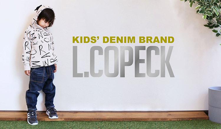 KID'S DENIM BRAND LCOPECK