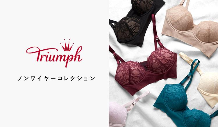 Triumph-ノンワイヤーコレクション-