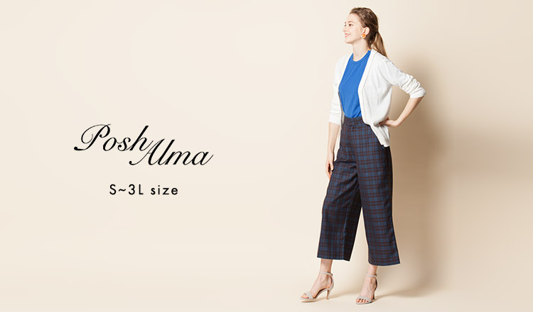 POSH ALMA -S~3L size-
