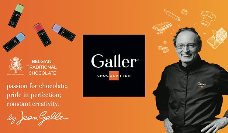 ベルギー王室御用達の高級チョコレート GALLER