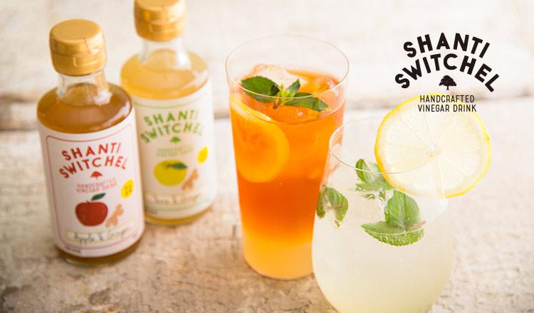 添加物・砂糖不使用のりんご酢ドリンク -SHANTI SWITCHEL-