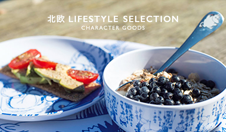 北欧 LIFESTYLE SELECTION    CHARACTER GOODS