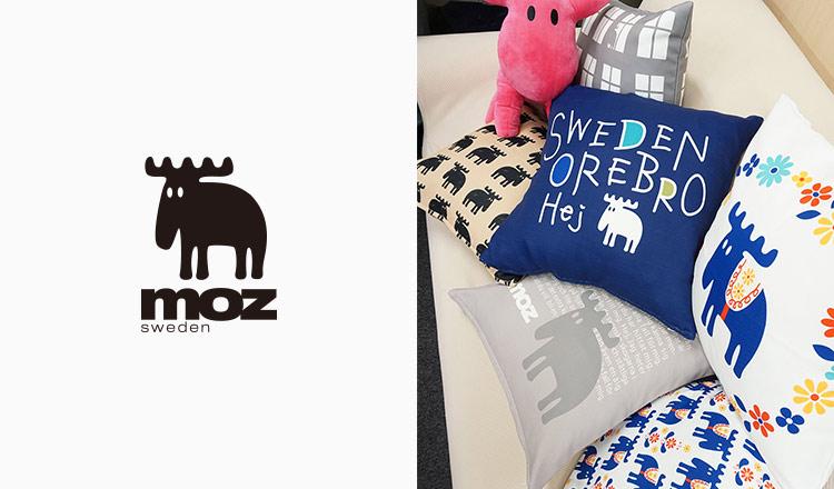 MOZ~スウェーデン生まれのブランド