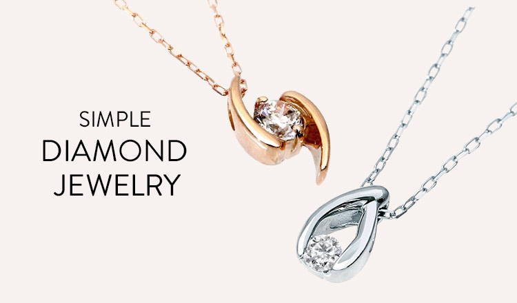 SIMPLE DIAMOND JEWELRY