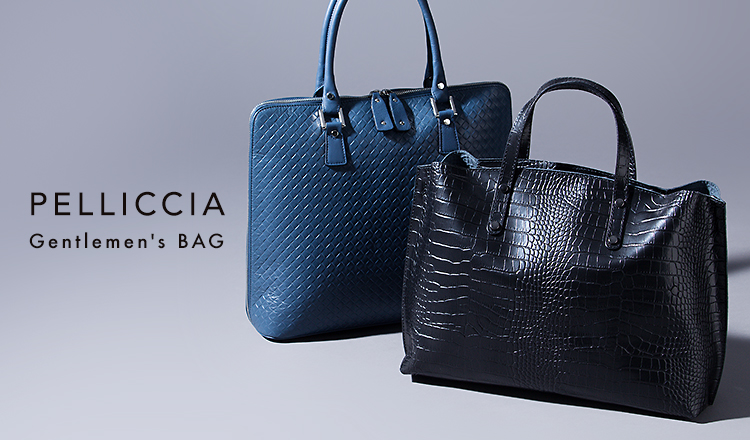 Bags From Italy : PELLICCIA