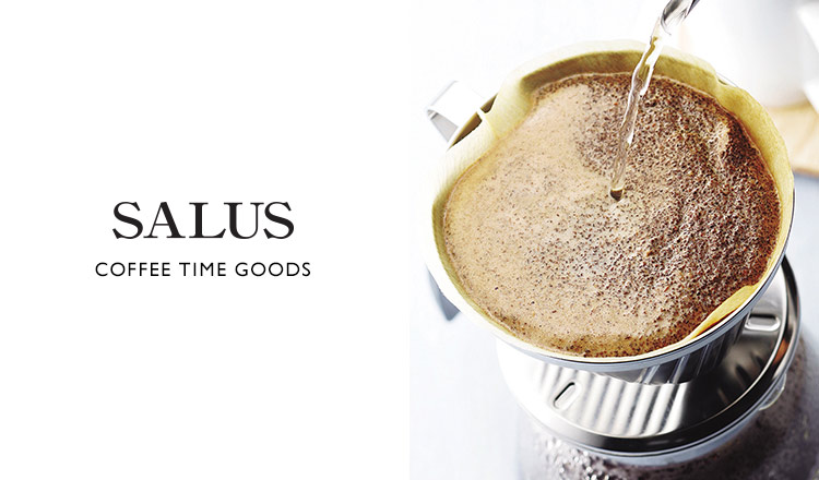 SALUS COFFEE TIME GOODS