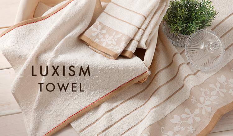 LUXISM TOWEL