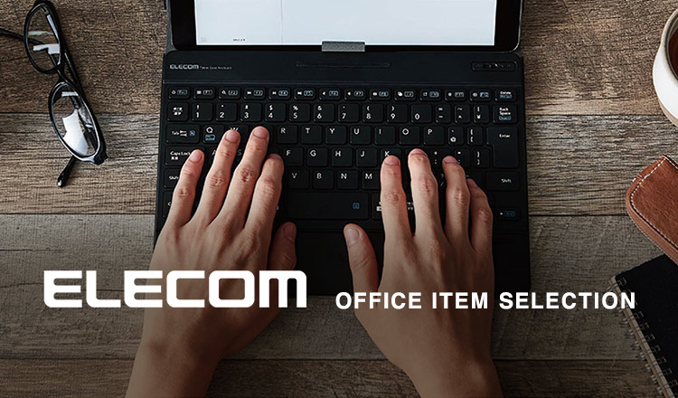 ELECOM Office item selection