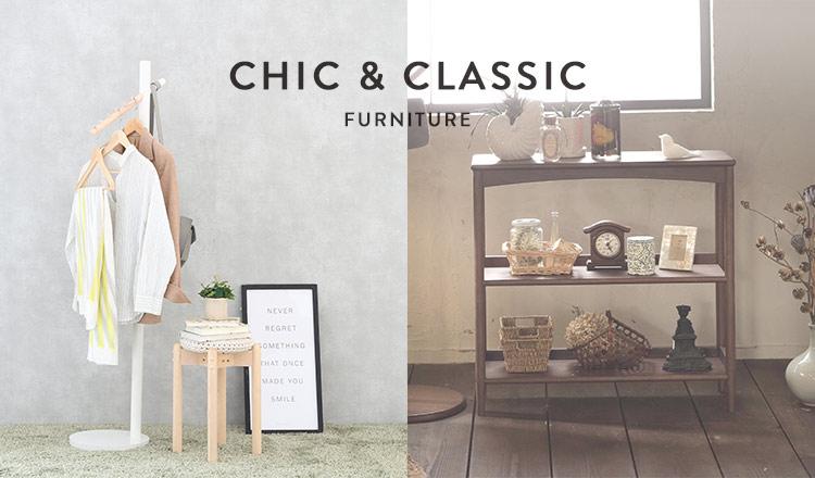 CHIC & CLASSIC FURNITURE