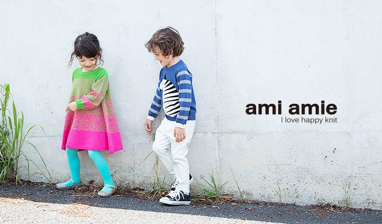 AMI AMIE(アミアミ)