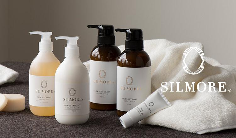 SILMORE-シルクの力で、 肌本来の姿へ-