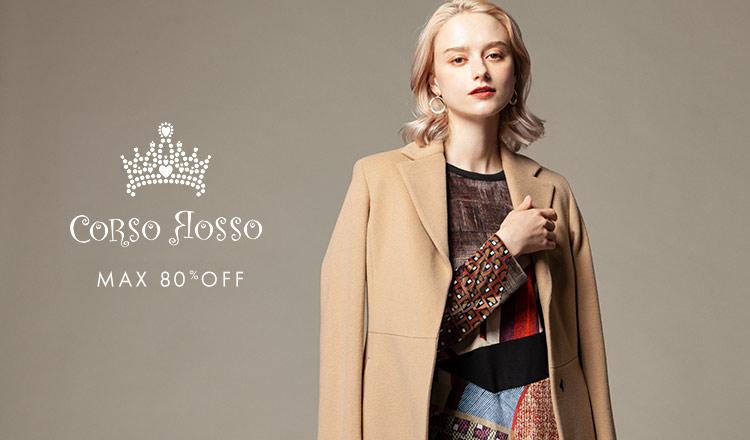CORSO ROSSO -MAX80%OFF-