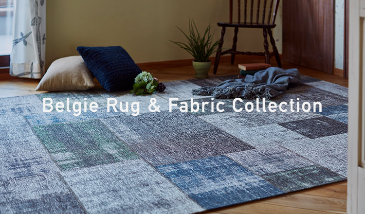 Belgie Rug & Fabric Collection
