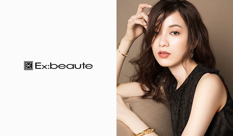Ex:beaute-「女優肌」ファンデーション-