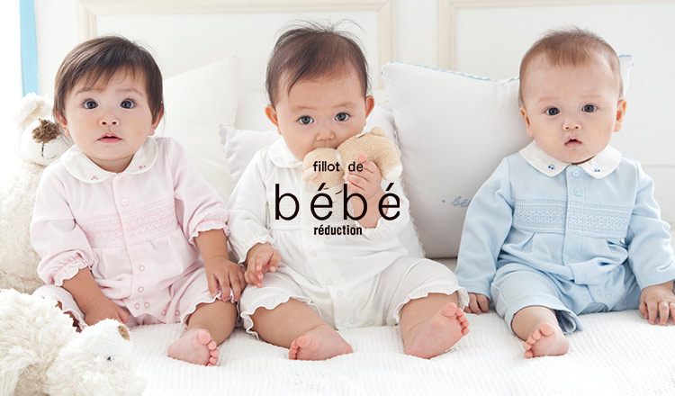 fillot de bebe reduction
