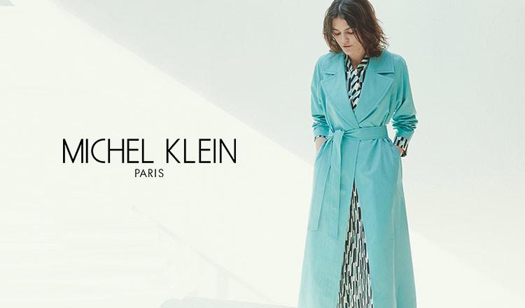 MICHEL KLEIN(ミッシェルクラン)