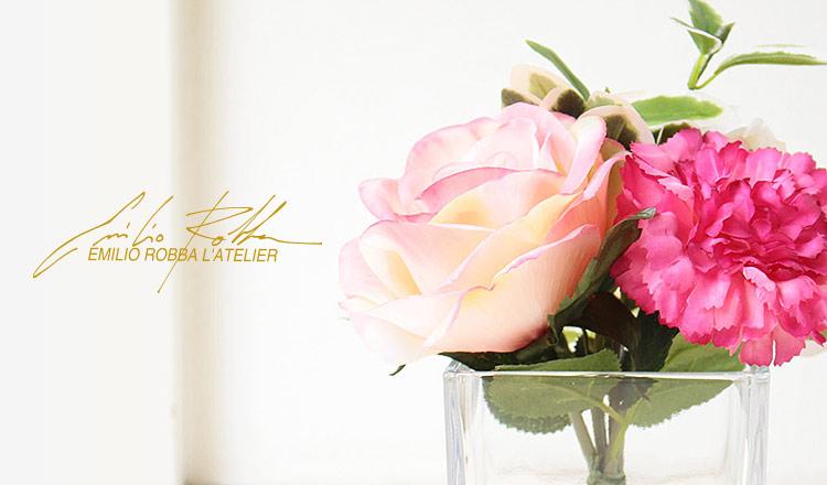 EMILIO ROBBA -Art Flower-