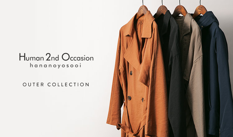 H2O OUTER COLLECTION
