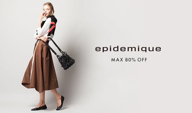 EPIDEMIQUE -MAX80%OFF-