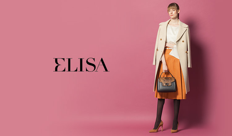 ELISA(エリザ)
