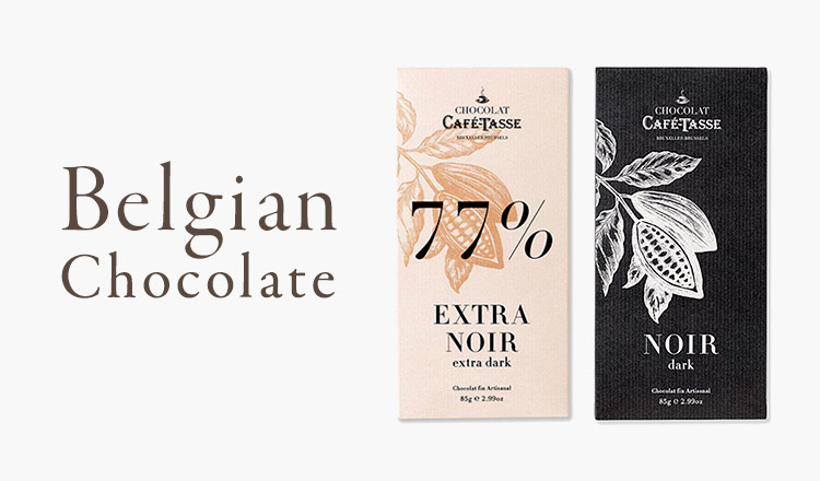 COFFEEのお供に-ベルギーチョコレート-
