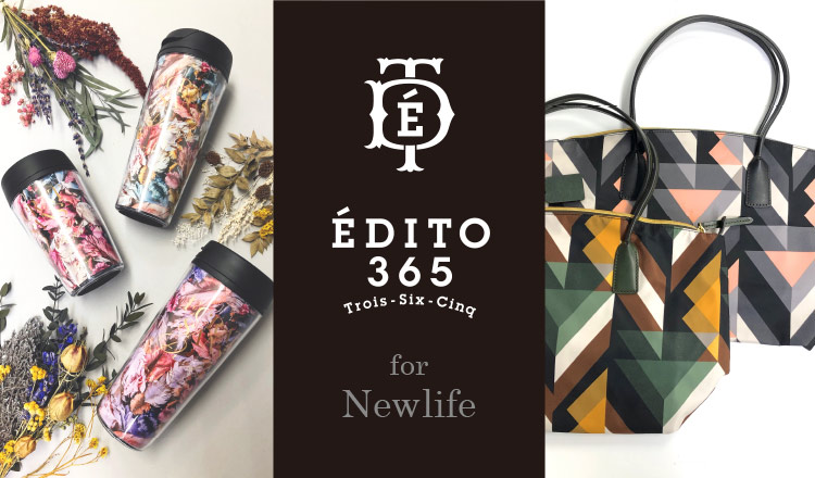 EDITO 365 for Newlife