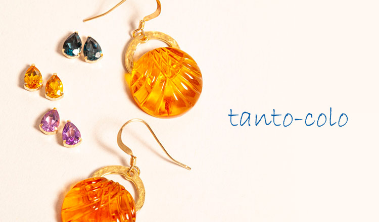 TANTO-COLO