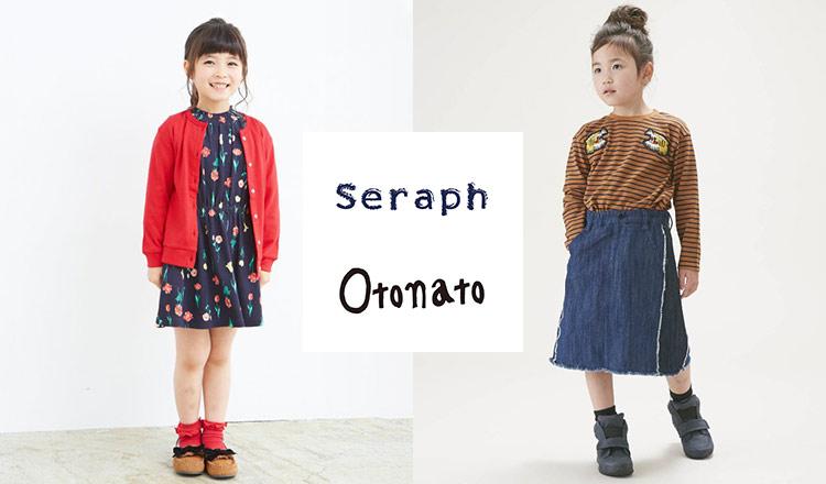 Seraph & Otonato