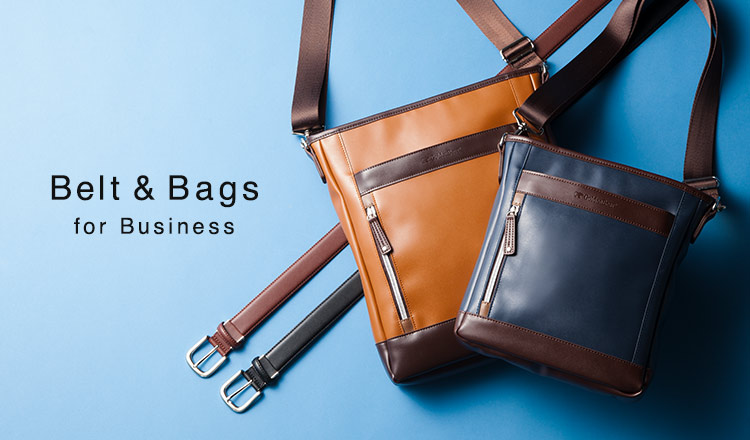 Belt & Bags for Business