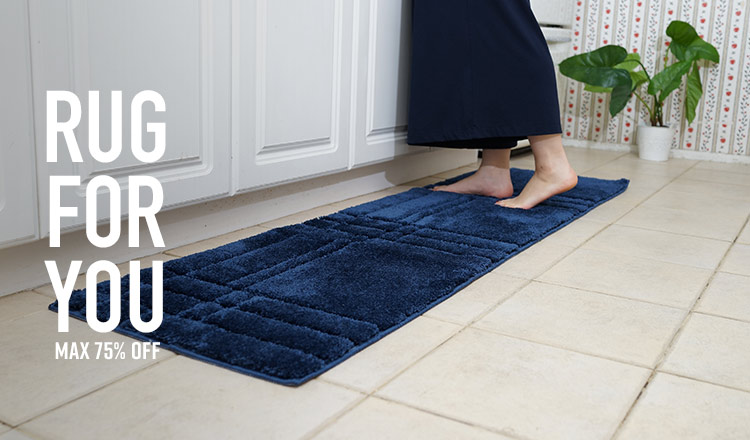 RUG FOR YOU -Kitchen Fabric Collection-