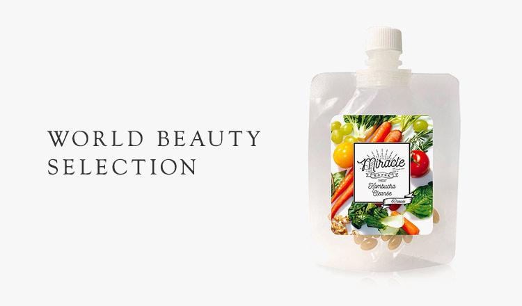 WORLD BEAUTY SELECTION-秋の美肌ケア-