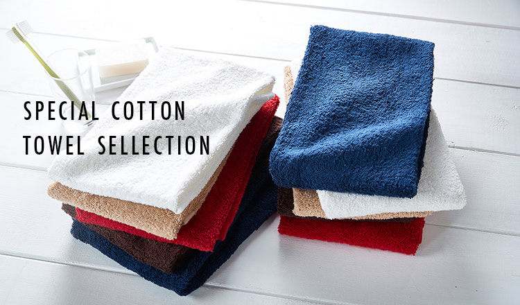 Special cotton towel sellection