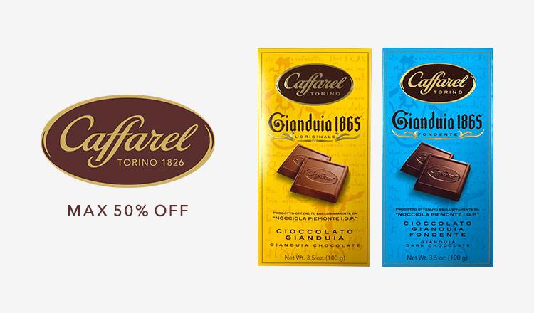 イタリアの老舗チョコレートブランド -CAFFAREL-