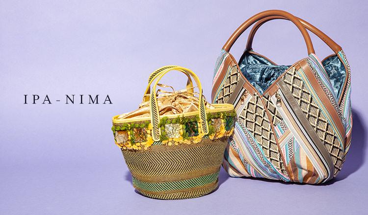 IPA-NIMA(イパニマ)