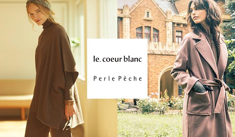 LE COEUR BLANC/PERLE PECHE -OVER 70%OFF-